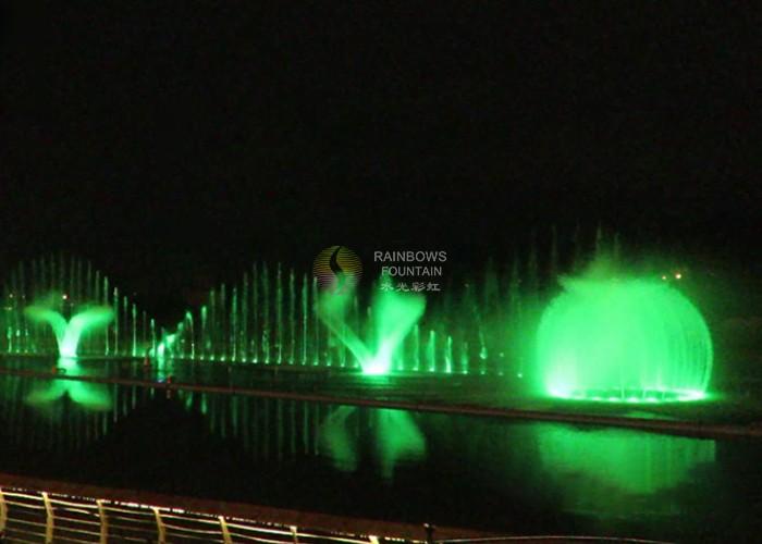 plutitor lac fântână cu lumini