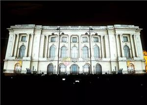 3d Mapping Projector For Building Projections