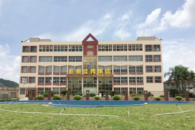 Оборудование фонтана Гуанчжоу Shuiguang, Ltd.