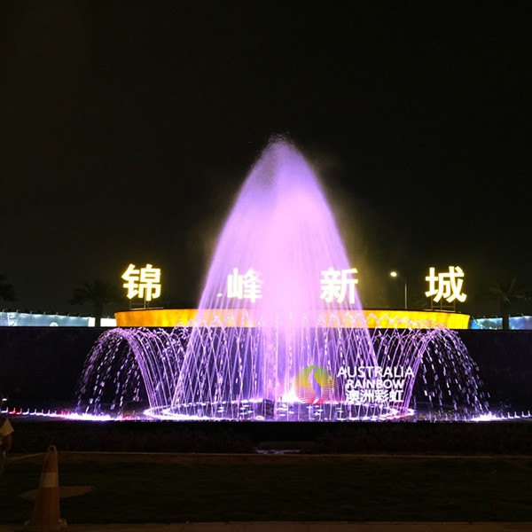 Large Colorful LED Musical Dancing Water Fall Fountain for Main Entrance Of Jinfeng New Town