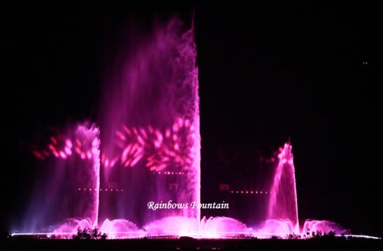 Music water fountain