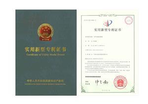 Certyfikat patentowy pneumatycznego urządzenia fontannowego