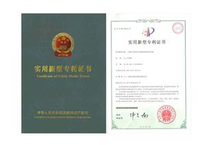 Gigantyczny patent na urządzenie do dystrybucji rurociągów w kształcie litery O.