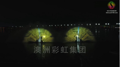 water screen projection