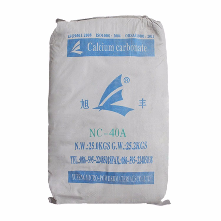 Special Superfine Functional Carbonate For PVC Shoe Material