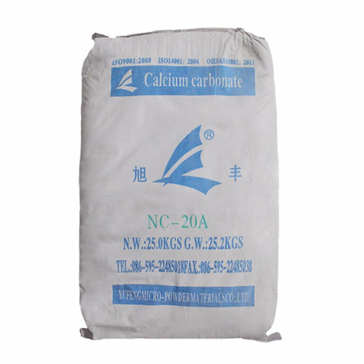Special Superfine Functional Carbonate For High Grade Breathable Film
