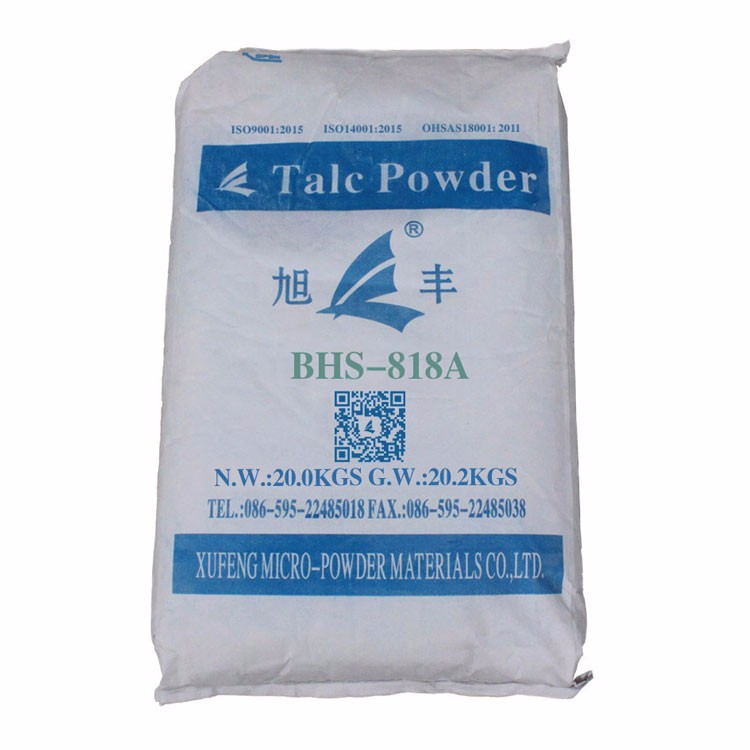 Talc Powder For Automobile Manufacturers, Talc Powder For Automobile Factory, Supply Talc Powder For Automobile