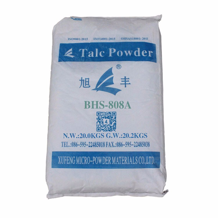 Special Talc Powder For Floor Paint Manufacturers, Special Talc Powder For Floor Paint Factory, Supply Special Talc Powder For Floor Paint