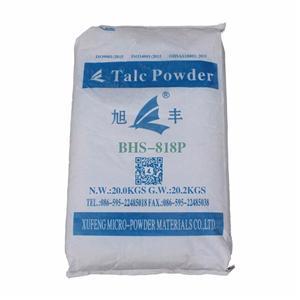 Special Talc Powder For Nitro Paint