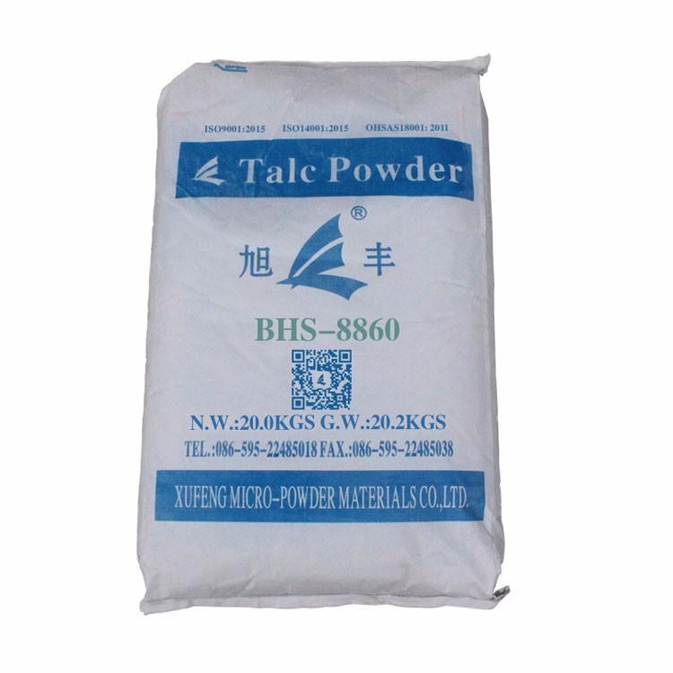 Special Talc Powder For Nitro Paint Manufacturers, Special Talc Powder For Nitro Paint Factory, Supply Special Talc Powder For Nitro Paint