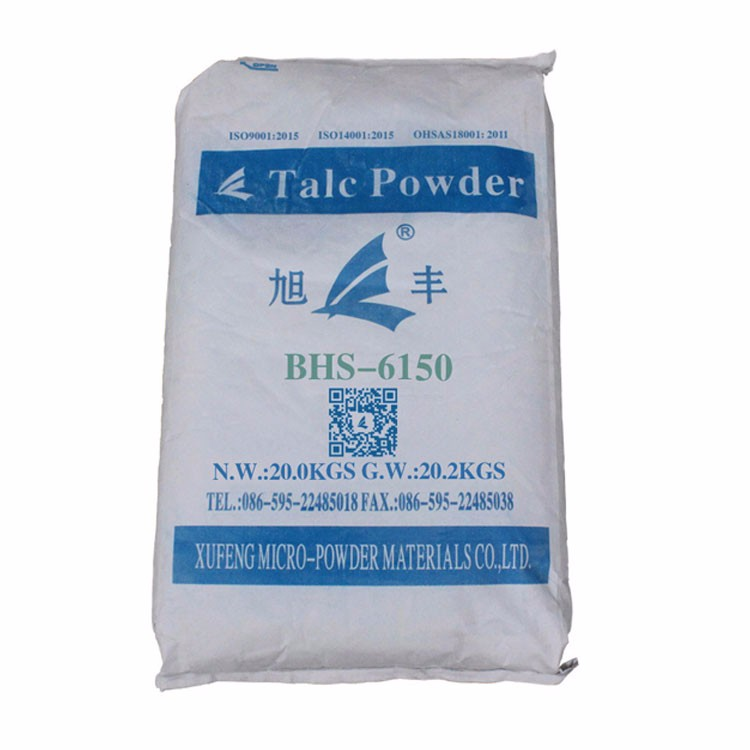 Talc Powder For MD Sole Manufacturers, Talc Powder For MD Sole Factory, Supply Talc Powder For MD Sole