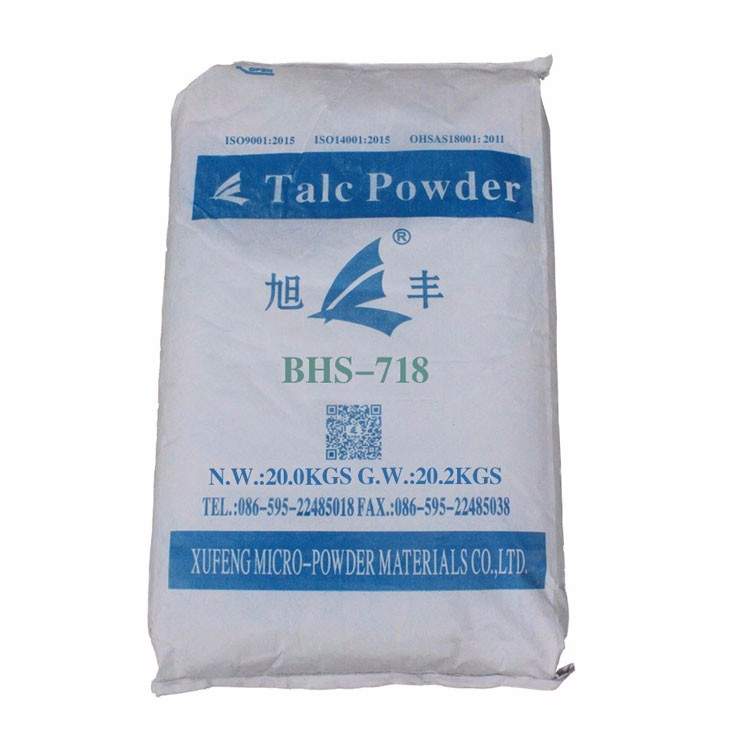 Electric Cable Grade Talc Powder