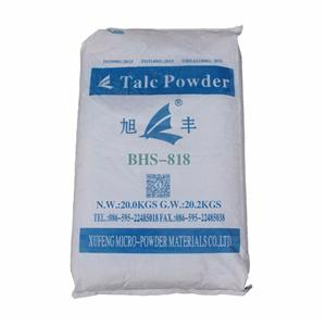Footwear Grade Talc Powder