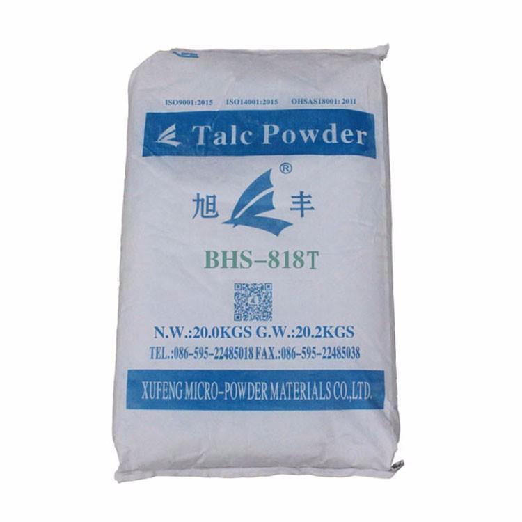 Footwear Grade Talc Powder Manufacturers, Footwear Grade Talc Powder Factory, Supply Footwear Grade Talc Powder