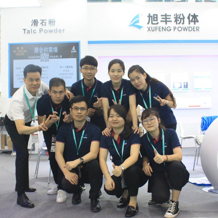 2019 International Rubber Exhibition came to a successful conclusion,and xufeng powder carries reputation