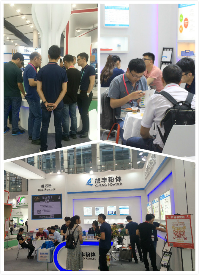 2019 International Rubber Exhibition came to a successful conclusion