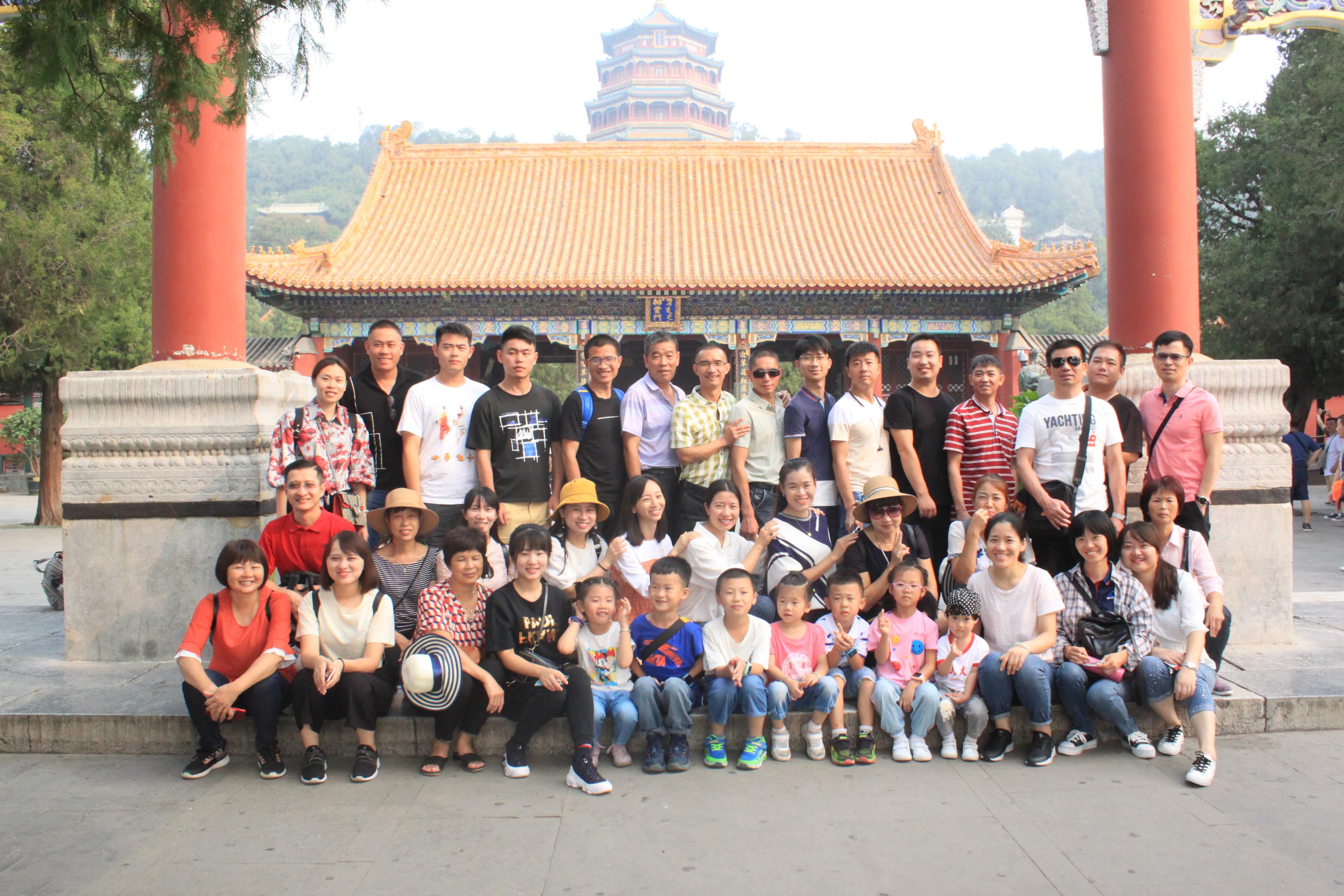 Xufeng powder 2019 Beijing tour