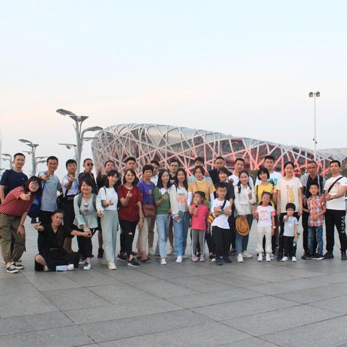 اليد في اليد Xufeng والسفر سعيد، مسحوق Xufeng 2019 جولة بكين