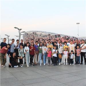 Hand-In-Hand Xufeng,Happy travel,Xufeng powder 2019 Beijing tour