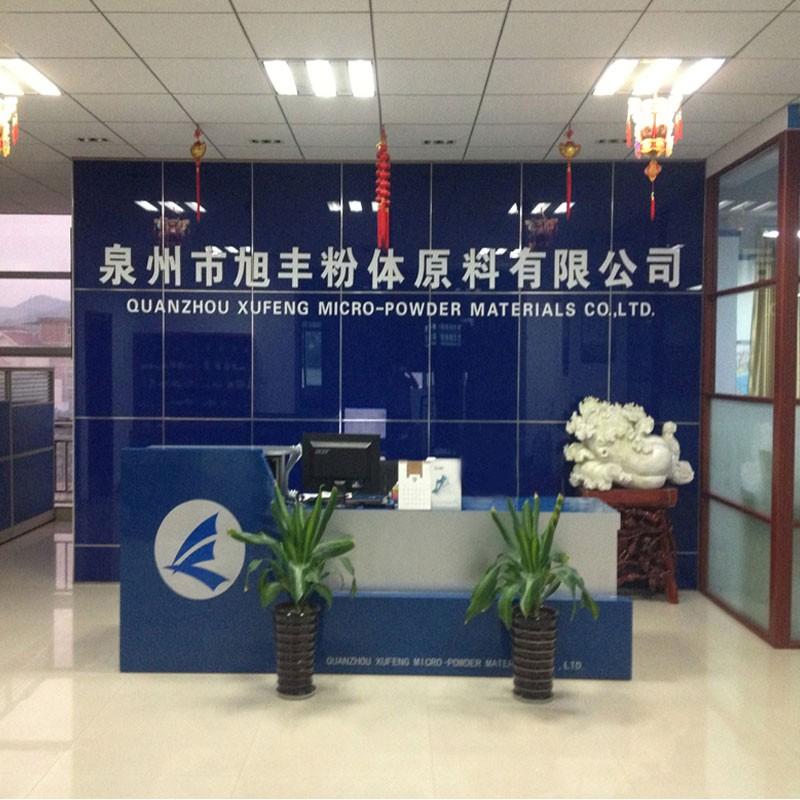 Powder Application Solutions Supplier