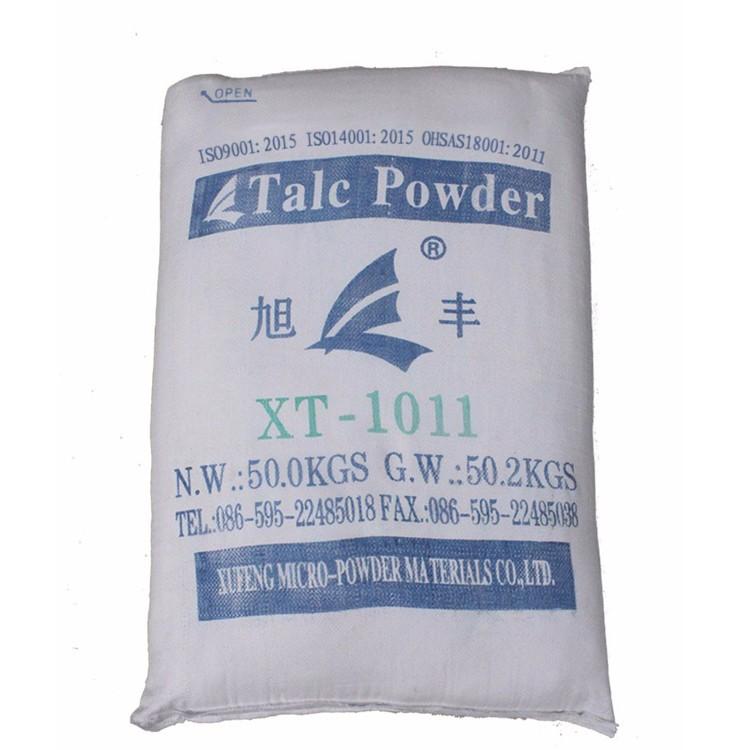 Talcum Powder Factory