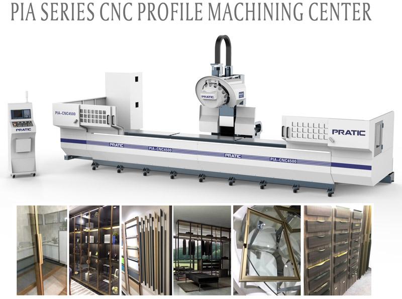 सीएनसी मशीन उपकरण