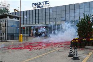 PRATIC चीनी नव वर्ष की छुट्टी और PRATIC ने कॉर्पोरेट संस्कृति का नवीनीकरण किया