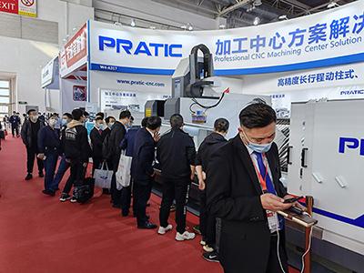 CIMT China 2021