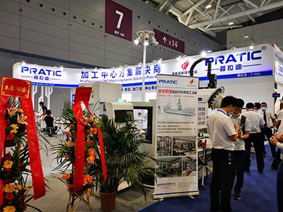 ITES Shenzhen 2020