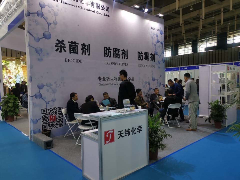 Cimp Exhibition & Chinacoat2019 Exhibition Successfully Ended.
