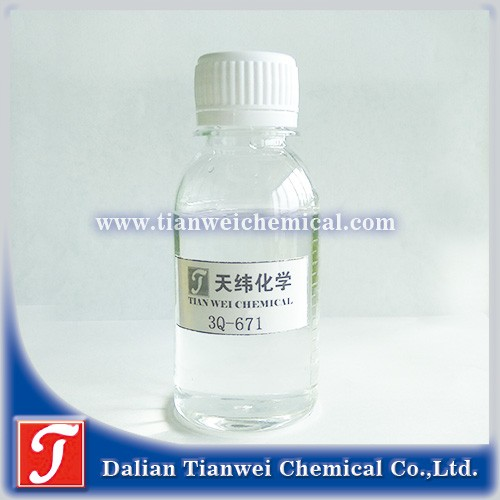 Triazine Biocide