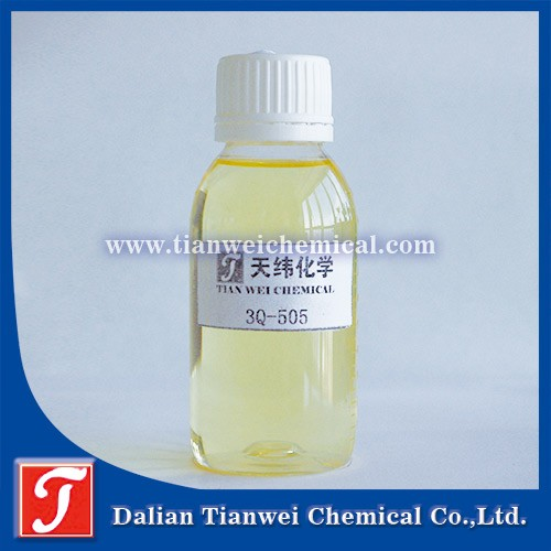 Metal Cutting Fluid Preservative