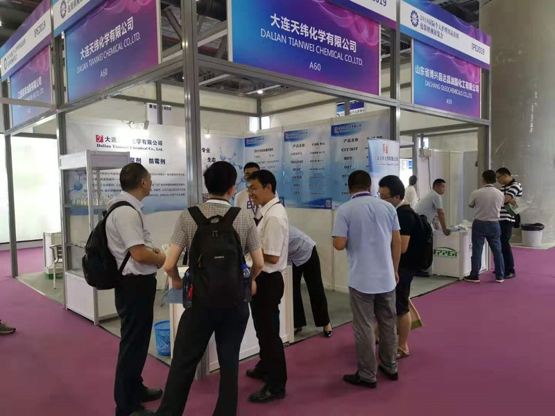 Company's Participation in Ipe 2019 Exhibition
