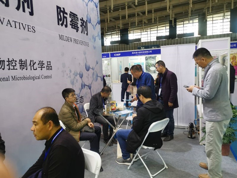 CIMP Exhibition & China Coat 2019 Exhibition Successfully Ended
