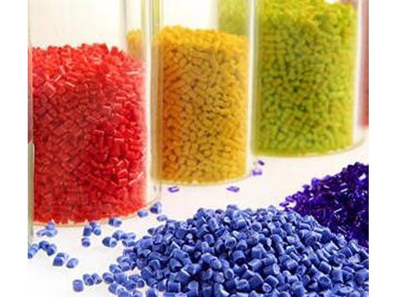 플라스틱 항균 에이전트