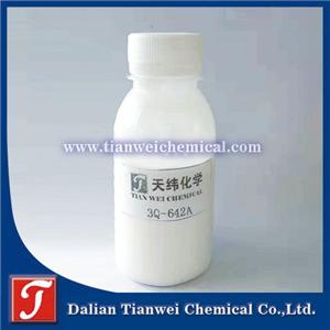 Benzisothiazolinone 20% Water-Based Dispersions