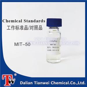 piawaian kimia MIT 50