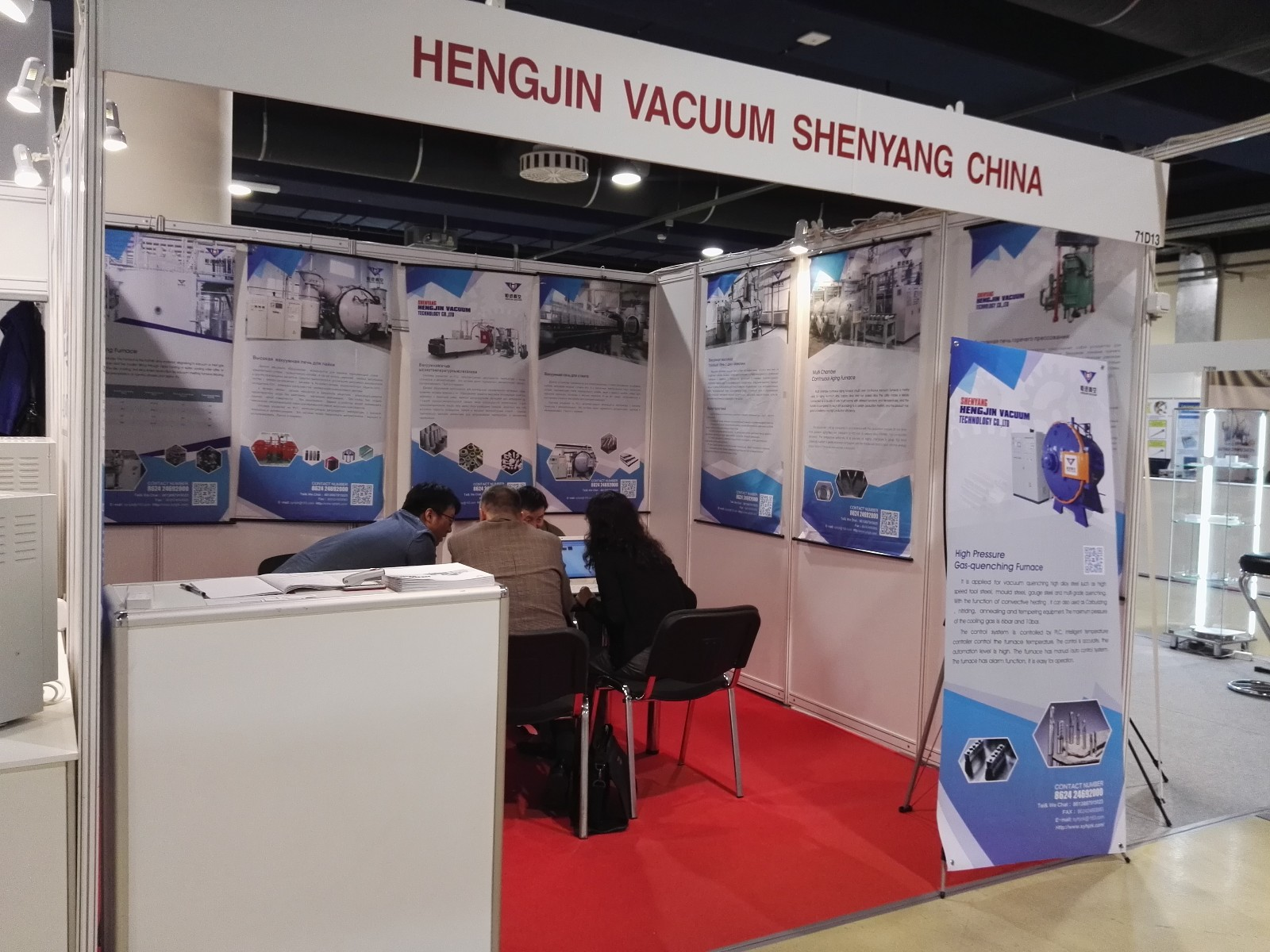 Shenyang hengjin vacuum technology CO.,LTD attend 12th International Specialized Exhibition on Technologies and Equipment for Heat Treatment in MOSCOW