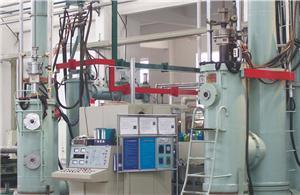Vacuum Arc Remilting Furnace
