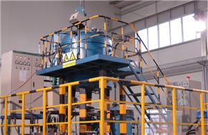 Vacuum Atomization Furnace
