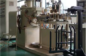 Vacuum Continuous Casting Furnace