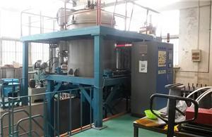Vacuum Hydrogen Sintering Furnace