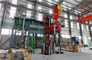 Gas Shielded Electroslag Remelting Furnace