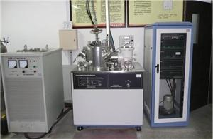 Vacuum Arc Melting Furnace