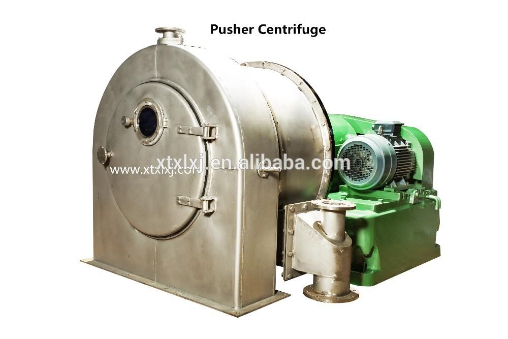 Single Stage Pusher Centrifuge