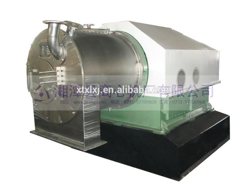 Two-Stages Pusher Centrifuge