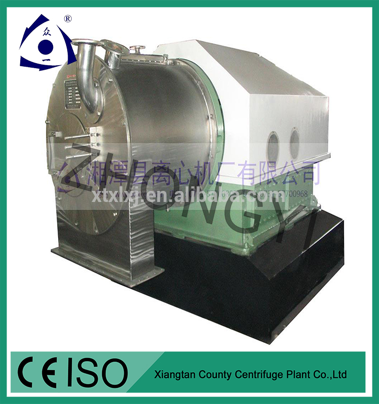 Professional Refine Salt Processing Centrifuge Plant