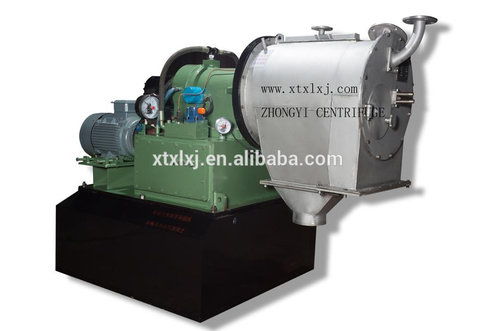 Automatic Sodium Chlorate Dewatering Machine