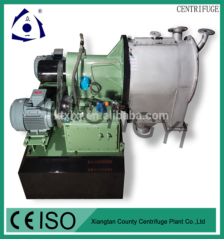 High Performance Automatic Sodium Chlorate Dewatering Machine