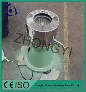 Laboratory Centrifuge Separator